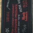 Отдается в дар Придверный коврик для неформальных хозяев жилья