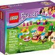 Отдается в дар Лего — Lego Friends