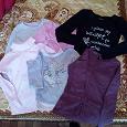 Отдается в дар Одежда для девочки рост 134-140