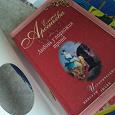 Отдается в дар Книги: детские, исторические, траволечение, паломничество