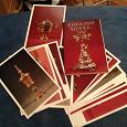 Отдается в дар Набор 16 открыток Английское серебро Эрмитажа