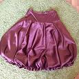 Отдается в дар Нарядная юбка размер 44