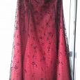 Отдается в дар Вечернее платье, размер 44