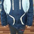 Отдается в дар Куртка зимняя для мальчика р-р 128-134