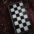 Отдается в дар Настольная игра «Дорожные магнитные шашки и шахматы»