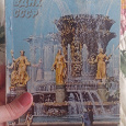 Отдается в дар Книга «ВДНХ времен СССР»