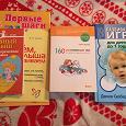 Отдается в дар Книги развивающих игр для детей от рождения до 3 лет
