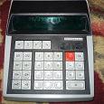 Отдается в дар Раритетный калькулятор Электроника МК-44 из СССР