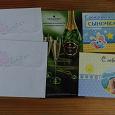 Отдается в дар открытки-конвертики для денег