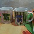 Отдается в дар две кружки для чайных посиделок