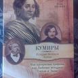 Отдается в дар Книга «Любимая женщина Н.Гоголя и А.Дюма»