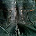 Отдается в дар джинсы женские серые 48 р