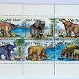Отдается в дар Марки Вьетнама — Динозавры