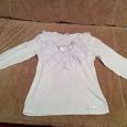 Отдается в дар белая блузка на девочку 10-12 лет