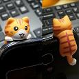 Отдается в дар Заглушка для телефона котик