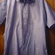 Отдается в дар мужская рубашка 50-52 р.