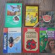 Отдается в дар Книги: семья, спорт, туризм, животные, дом