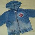 Отдается в дар Джинсовая куртка jee jay 98