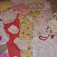 Отдается в дар Пакет вещей для новорожденой девочки