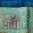 Отдается в дар 20 гривень. Коллекционерам. украина