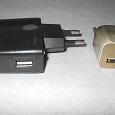 Отдается в дар Зарядные устройства с разъемом USB