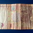 Отдается в дар Банкнота /Украина/