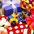 Отдается в дар день рождения -сентябрь-подарок