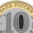 Отдается в дар Монеты — биметалл