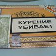 Отдается в дар Коробочка деревянная из-под сигар