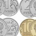 Отдается в дар Монеты РФ 2016г