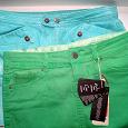 Отдается в дар Юбки-мини джинсовые