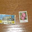Отдается в дар Почтовые марки Германии