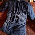 Отдается в дар Пуховик-пальто мужское зимнее большого размера