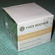Отдается в дар Крем питательный Ives Rocher