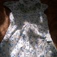 Отдается в дар платье халат на девочку 130 см