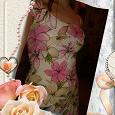Отдается в дар Платье с цветочками