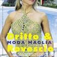 Отдается в дар вязание — Журнал «Adriafil Dritto & Rovescio»