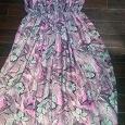Отдается в дар Красивое винтажное платье