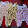 Отдается в дар Одежки для новорожденной девочки 56-62