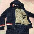 Отдается в дар Куртка на девочку (10-12 лет)