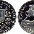 Отдается в дар Монета Украины 200 000 карбованцев 1995 года