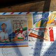 Отдается в дар Белорусские марки на конверте