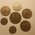 Отдается в дар Монеты СССР (1977-1991)