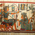 Отдается в дар Египетский Папирус