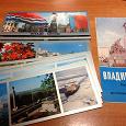 Отдается в дар Владивосток.набор открыток и буклет.