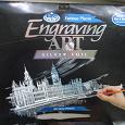 Отдается в дар Картина-гравюра для выцарапывания серебряная Engraving Art