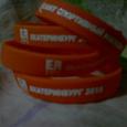 Отдается в дар Силиконовые браслеты оранжевые