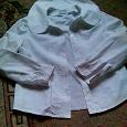 Отдается в дар блузка школьная.