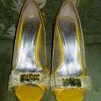 Отдается в дар Жёлтые туфли 38:)