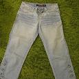 Отдается в дар джинсовые бриджи-капри 42 размер